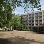 парк отель Ярославль