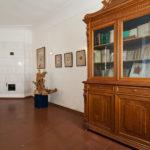 музей Достовсвокго